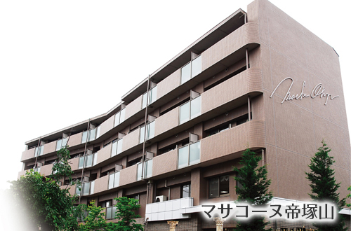 マサコーヌ帝塚山